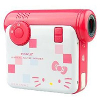 MD-Kitty with 5.0MP Sensor and Recharge Li-ion Battery