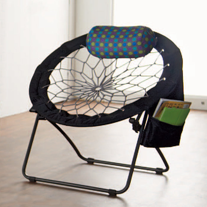 Super Bungee Chair ly From from Brookstone