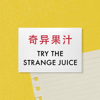 Odd Fridge Magnet. Funny Chinglish. Try the Strange by SignFail