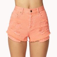 Secret Rebel Denim Shorts | FOREVER 21 - 2027706275
