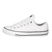Converse All Star Lo-Top Leather Athletic Shoe, White | Journeys Shoes