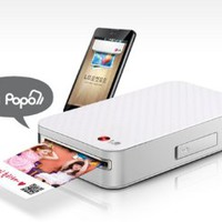 LG Pocket Photo PD221 SILVER Mini Mobile Printer for Android Smartphone