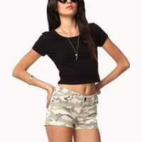Life In Progress™ Camo Denim Shorts | FOREVER 21 - 2041990824