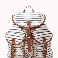 Nautical Striped Backpack | FOREVER 21 - 1059665866
