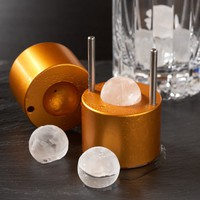 Japanese Ice Maker | Williams-Sonoma