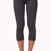 Heathered Athletic Capris