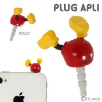 Plug Apli Disney Character Earphone Jack Accessory (Mickey Legs):Amazon:Cell Phones & Accessories