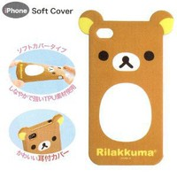 Amazon.com: Rilakkuma Lazy Relax Cute Lovely Bear Iphone 4 Case Skin with Screen Protector: Electronics