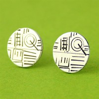 Death Star Stud Earrings - Spiffing Jewelry