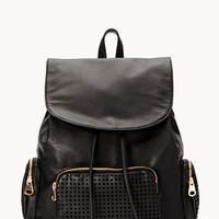 Minimalist Faux Leather Backpack | FOREVER 21 - 1040496877