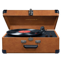 Crosley Keepsake Deluxe USB Turntable at Brookstone—Buy Now!