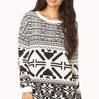Oversized Fair Isle Sweater | FOREVER 21 - 2079673709