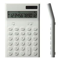 Generate Europe |  								Electronic Calculator M by Naoto Fukasawa for Plusminuszero - Free Shipping