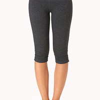 Heathered Skinny Workout Capris | FOREVER 21 - 2000128073