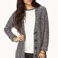 Cuddled Up Bouclé Cardigan | FOREVER 21 - 2000074705