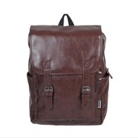 Boyfriend Vintage Look PU Backpack Brown