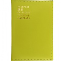 Flight 001 – Where Travel Begins.  F1 Leather Passport Cover Lime - Passport Holders - All Products