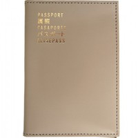 Flight 001 – Where Travel Begins.  F1 Leather Passport Cover Cement