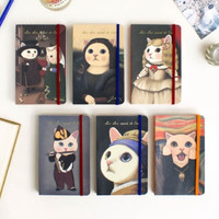 Kitty Art Theme Notebook