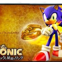 sonic the hedgehog wallscroll