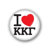 I Heart Kappa Kappa Gamma Spirit Button