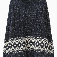 Dark Gray & White Chevron Cable Knit Sweater