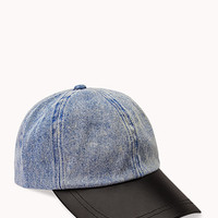 Cool Girl Denim Baseball Hat
