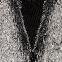 Fancy Faux Fur Vest (Kids)