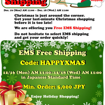 Strapya World : Christmas Free Shipping 2013