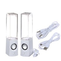 Plug and Play Muti-colored Illuminated Dancing Water Speakers (2013 New White)