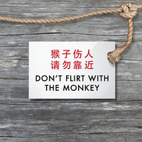 Cute Sign. Humorous Chinese Decor. Chinglish Valentine's Day Decoration. Don't flirt with the monkey